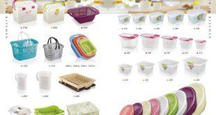 قیمت ظروف پلاستیکی