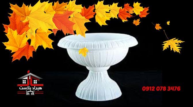 صادرات گلدان پلاستیکی پایه دار