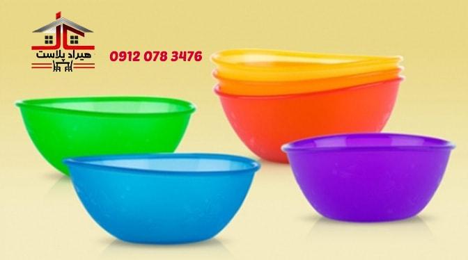 ظروف پلاستیکی آشپزخانه تهران