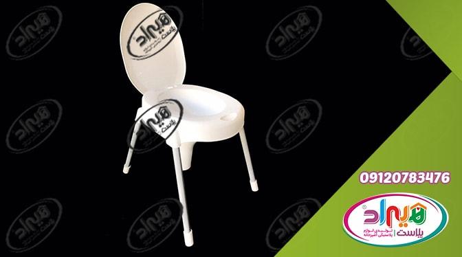 صندلی پلاستیکی توالت فرنگی
