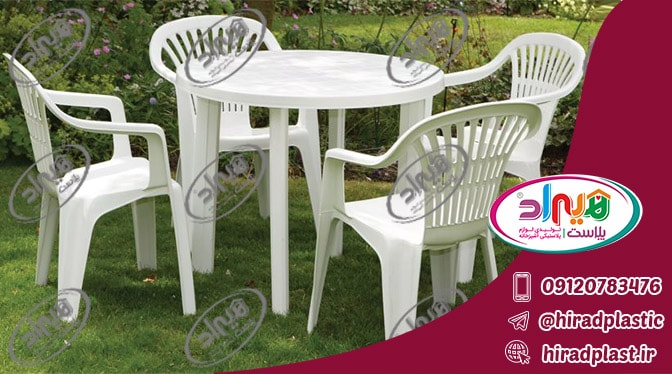 قیمت میز و صندلی پلاستیکی باغی