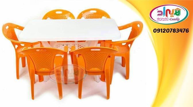 میز پلاستیکی ارزان